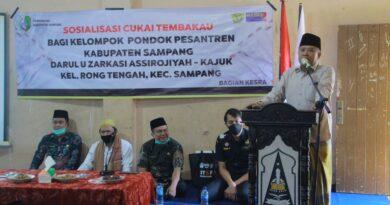 Ketua Tanfidziyah PCNU Sampang Sarankan Pemerintah Optimalisasi Serapan Tembakau Madura